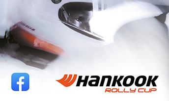 bann_hankookrs_rollycup